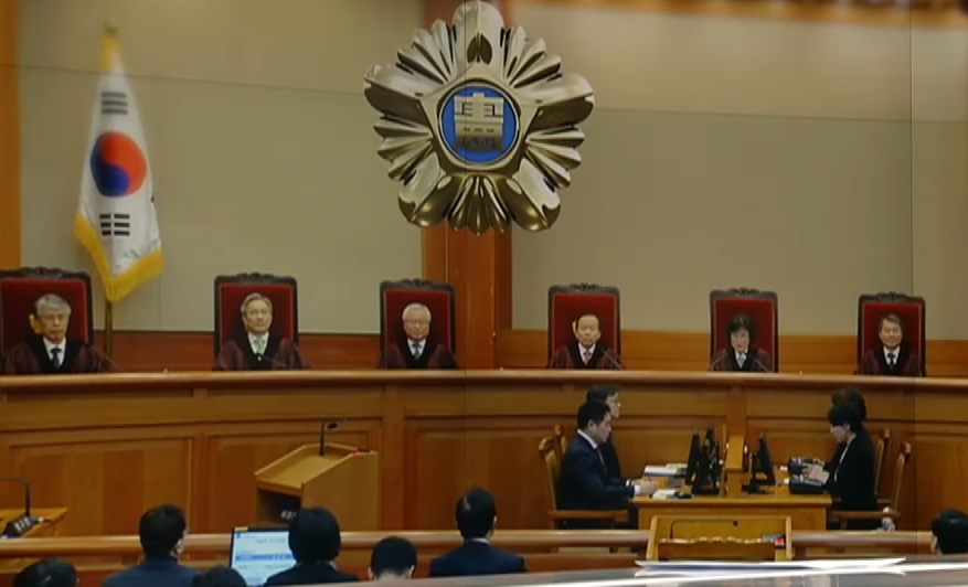 헌법재판소에서의 최저임금 논쟁