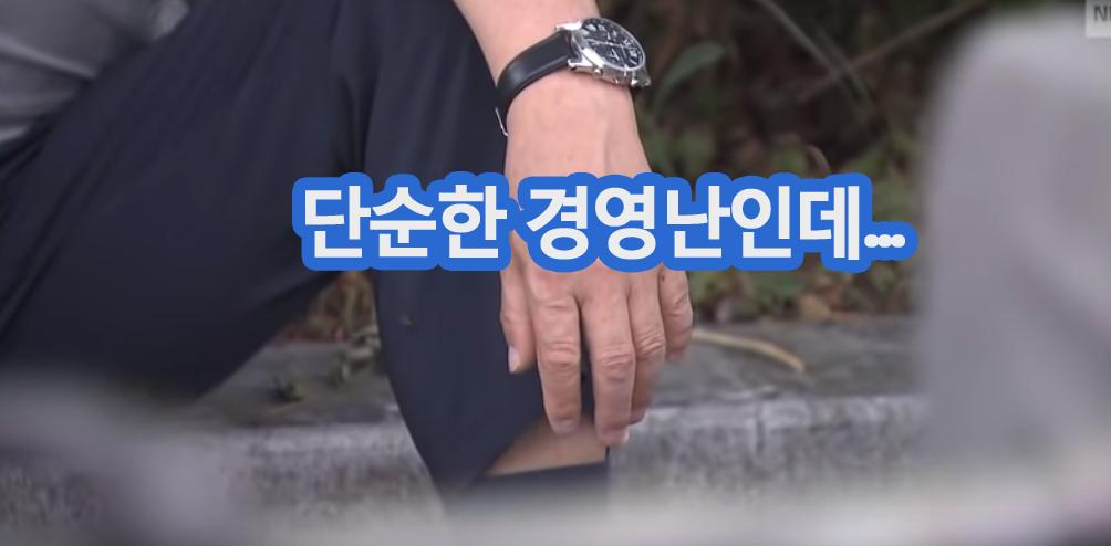 경영난.png